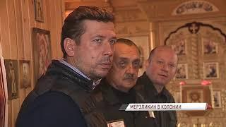 Известный российский актер Андрей Мерзликин провел день в Ярославской колонии