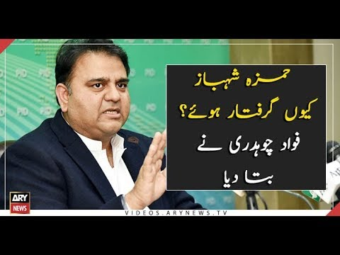 Fawad Chaudhary tells