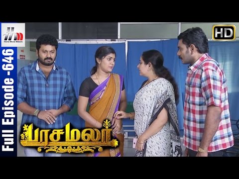Pasamalar Tamil Serial | Episode 646 | Pasamalar Full Episode | Home Movie Makers