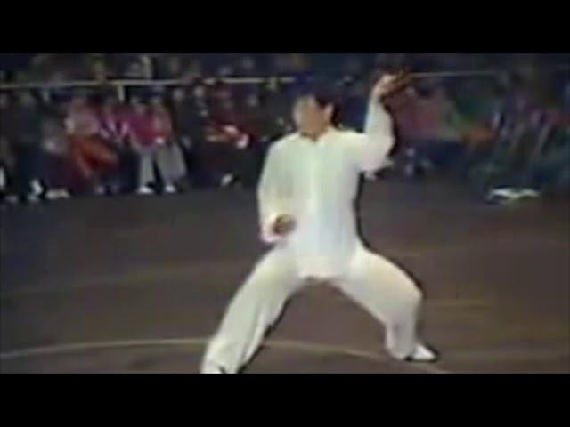 Chen Xiao Wang - Tai Chi style Chen Xinjia Yilu 1986 [陈氏太极拳新架 Taijiquan style Chen]