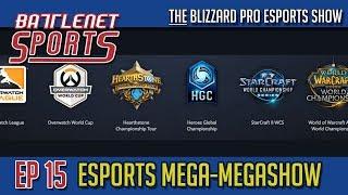 BNS Ep 15 | eSports MEGA-MEGASHOW
