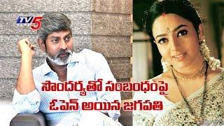 Jagapathi Babu Gives Clarity on Soundarya Affair | Telugu News | TV5 News
