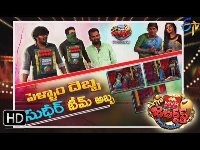 Extra Jabardasth|1st December 2017  | Full Episode | ETV Telugu