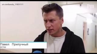 """Павел Прилучный о """"Мажоре 3"""". ОФИЦИАЛЬНАЯ ДАТА ВЫХОДА!"""