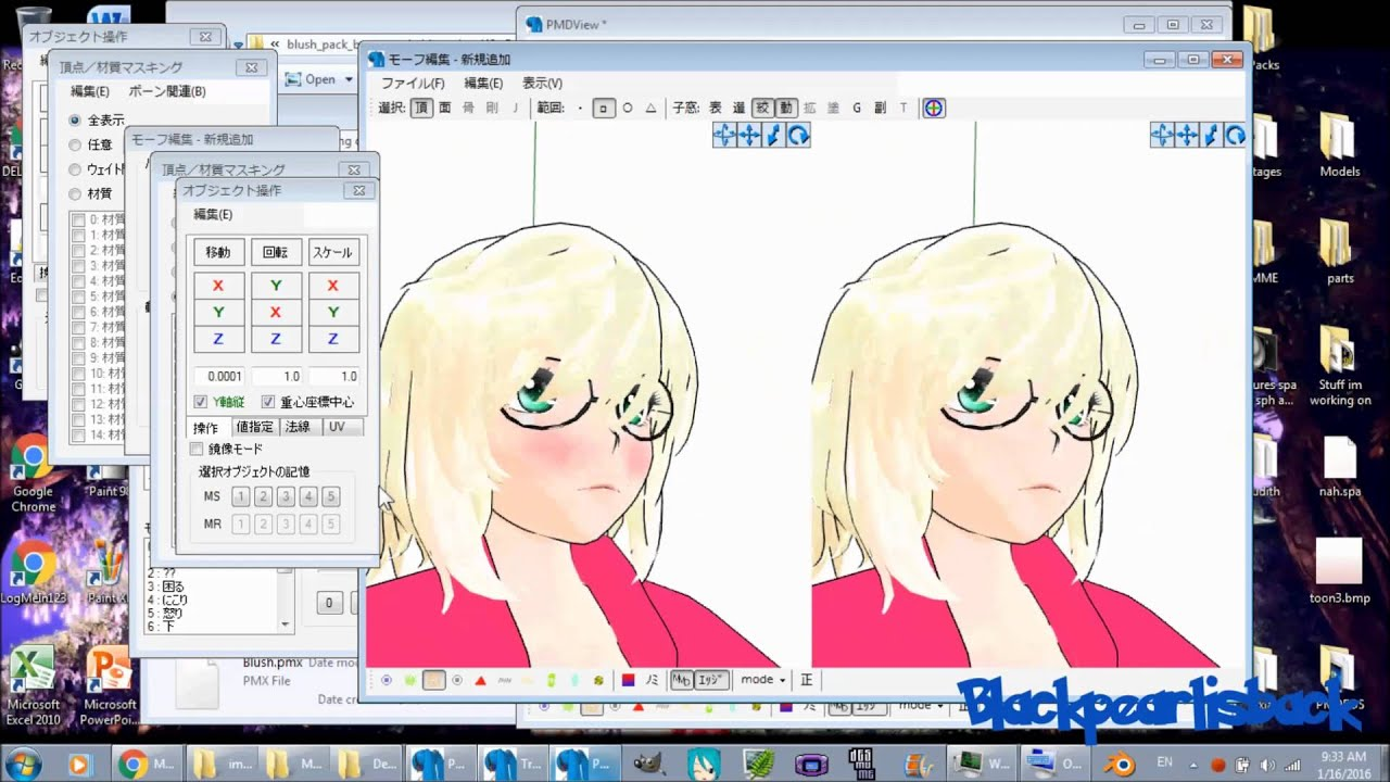 PMD/PMX Editor Tutorial: Blush Expressions