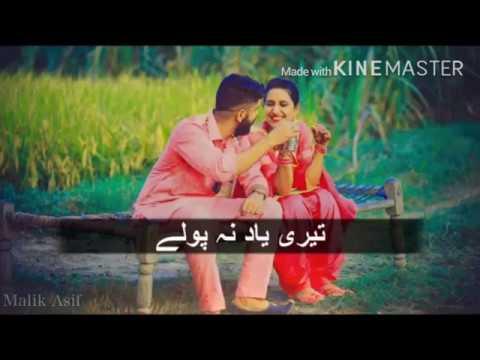 ❤️New Whatsapp Status | Meri Chunni Diyan Reshmi Tandan | Malik Asif |❤️