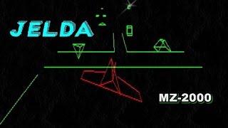 MZ2000 ジェルダ JELDA  レトロゲーム