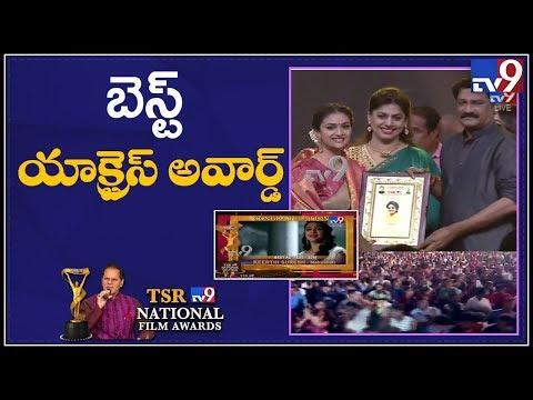 Keerthy Suresh - Best actress 2018 award || TSR-TV9 National Film Awards - TV9