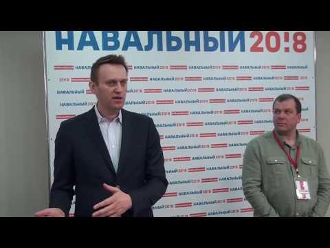 Пресс-конференция Алексея Навального в Вологде
