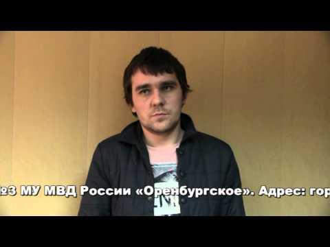 В Оренбурге задержан грабитель, пугавший сотрудников офисов микрозаймов запиской