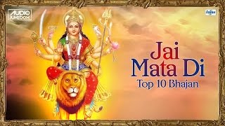 Superhit Mata Songs Non Stop 2015 - Jai Mata Di Top 10 Bhajans | Hindi Navratri Special Songs