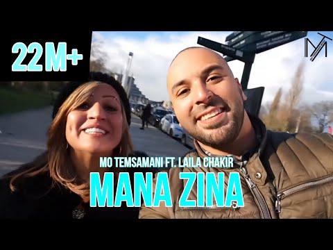 MO TEMSAMANI FT. LAILA CHAKIR  MANA ZINA PROD. Mourad Majjoud Selfie