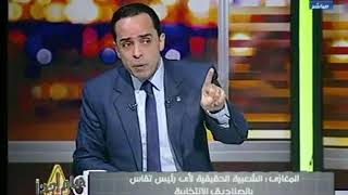 عبد الله المغازي : نمر الان بحالة حرب شاملة لذا يجب على الإعلام توعية الشعب
