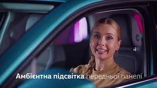 Новий T Cross вже в Україні!