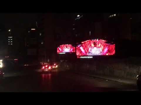 بث حفل -صوت الصمود- من بعلبك في شوارع بيروت  - #علّي_الموسيقى  - نشر قبل 2 ساعة