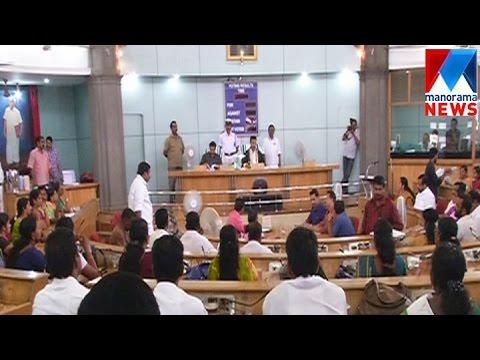 Trivandrum corporation budget today  | Manorama News