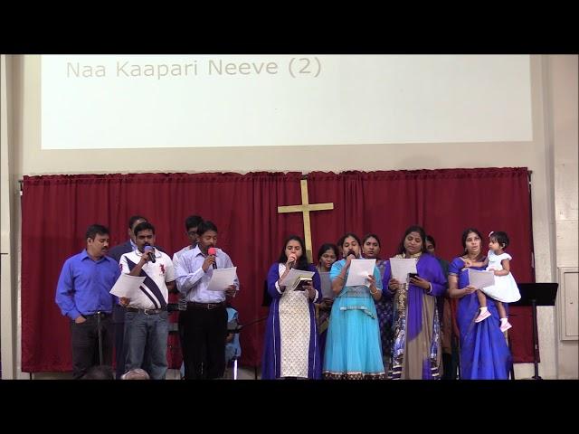 ACFI: Telugu Christian Song - Yese Na Ashrayamu
