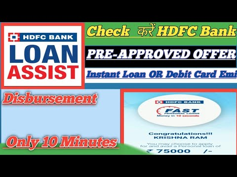 How To Check Pre-approved Offers HDFC Bank  Personal Loans, Debit Card Emi