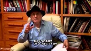 伝説のマジシャン、ホアン・タマリッツの「ネモニカ」が遂に日本語で解禁!【-マジック3-】