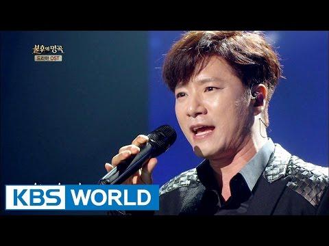 Im Taekyung (임태경) - My Destiny [Immortal Songs 2 / 2016.09.17]