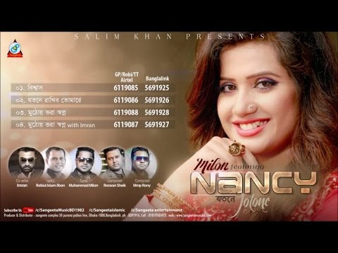 Nancy, Imran - Jotone - New Audio Album 2017 | Sangeeta