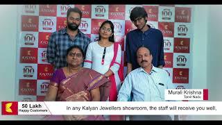 Murali Krishna, Tamilnadu - Customer Diaries (Telugu)