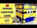 Greeting Cards   Minion theme   How to make a Minions greeting card   DIY   Ratstore   Ratcrafts
