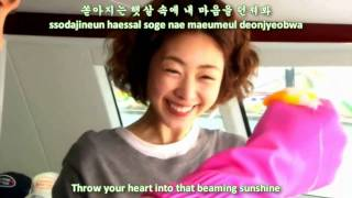 [HD] DBSK - Journey (ft Seohyun) Paradise Ranch OST [romanize+hangul+eng sub]