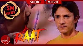 nepali short film raat   र त   most viewed nepali short movie