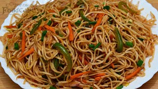 Veg Hakka Noodles/ Restaurant Style Vegetable Noodles