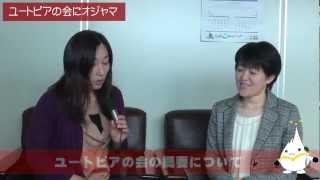 突撃!はちのへオジャマ隊 (BeFM 公式HP http://www.mov8.from.tv/mvs/...