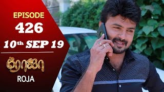 ROJA Serial | Episode 426 | 10th Sep 2019 | Priyanka | SibbuSuryan | SunTV Serial |Saregama TVShows