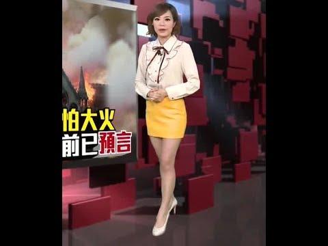巫嘉芬 09 - YouTube