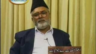 Ahmadiyya Kalima - Lies of Mullahs exposed - Urdu (part 3/3)