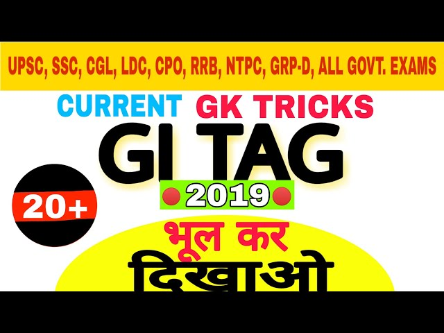 Gk Tricks : GI Tag Trick | Geographical Indications 2019 and Indian States | in Hindi + English