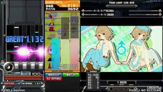 それは花火のような恋(A) AAA+209