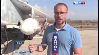 Су-24 в Сирии: прилетают тихо, бьют точно / новости , вести , события , 12.10.2015