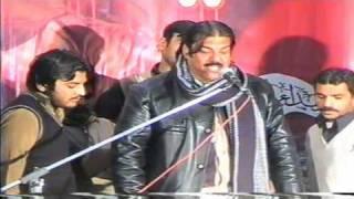 Zakir Ghulam Abbas Kazmi of Shadiwal - Part 3/4