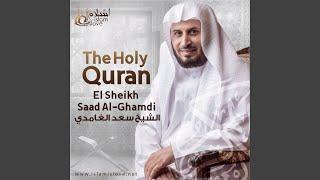 Gambar cover Quraish