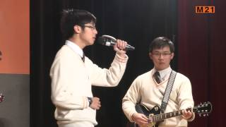 Publication Date: 2014-01-03 | Video Title: 《Open Mic》學校篇 男子組 木紋
