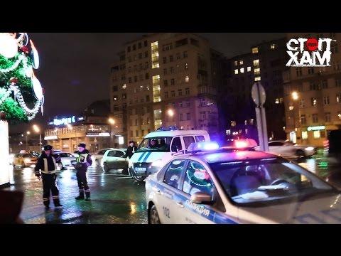 Stop a Douchebag - Police Dysfunction