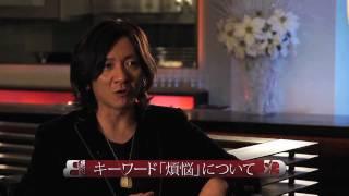 『バイナリードメイン』のプロモーションに楽曲を提供してくれた「吉井...