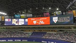 【4K】ナゴヤドーム日米野球2018 侍ジャパン スタメン発表