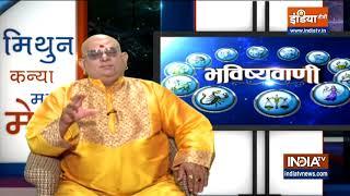 Akshaya Tritiya: Do these remedies related to Mother Lakshmi today