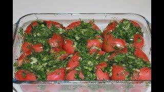 Малосольные помидоры. Вкусная и оригинальная закуска.