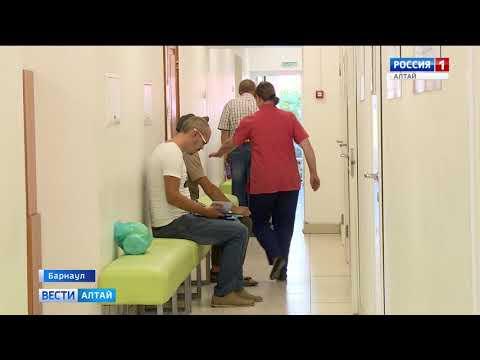 В ближайшее время в Алтайском крае могут построить шесть новых поликлиник