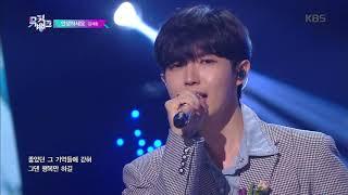 안녕하세요(Begin Again) - 김재환 (KIM JAE HWAN) [뮤직뱅크 Music Bank] 20190607 MP3