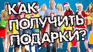 Деревенские развлечения. Семья Теклиных. Жизнь в деревне.