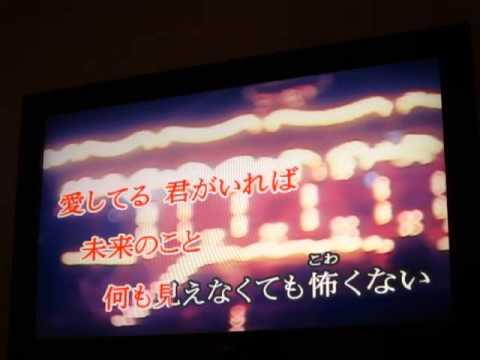アイシテル (Aishiteru/Shimizu Shota - Karaoke Covers)
