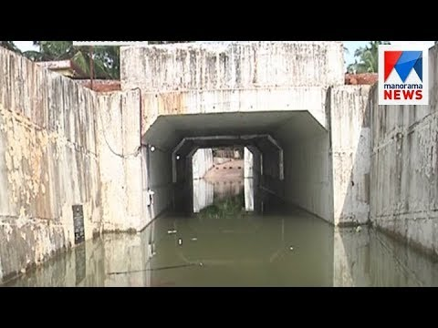Kasargode railway underpass calls immediate attention of authorities  | Manorama News